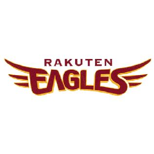 Tohoku Rakuten Golden Eagles